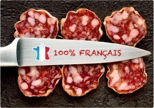 الفرنسية 100%